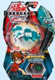 Bakugan Ultra Ball von Spin Master