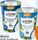 Bio-Weidemilch Joghurt von Gläserne Molkerei