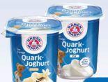 Der Cremige Quark Joghurt von Bärenmarke