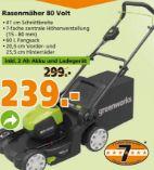 Akku-Rasenmäher 80 Volt von Greenworks