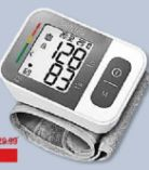 Handgelenk-Blutdruckmessgerät SBC 15 von Sanitas