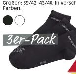 Herren Sneakersocken von Camp David