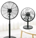 Tisch-/Stand-Ventilator von Casaya