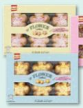 Flower Cookies von Biscotto