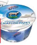 Sahnejoghurt von Greco Taste