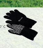 Textil-Grillhandschuhe von Tepro