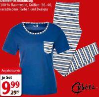 Damen-Schlafanzug von Cybele