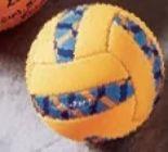 Neopren Volleyball von John Sports