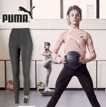Damen Leggings von Puma