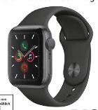 Watch Series 5 GPS von Apple
