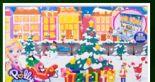 Polly Pocket Adventskalender von Mattel Games