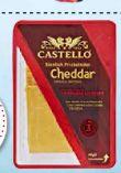 Cheddar von Castello