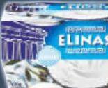 Joghurt nach Griechischer Art von Elinas