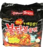 Hot Chicken Ramen von Samyang