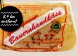 Bauernhandkäse von Birkenstock Käserei