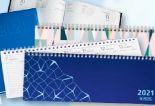 Schreibtischkalender von Herlitz