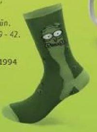 Pickle Rick Socken von Elbenwald