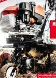 BenzinMotorhacke MTP570 SE von Scheppach