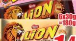 Lion von Nestlé