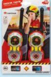 Fireman Sam Walkie Talkie von Dickie Toys