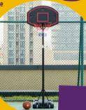 Basketballkorb von Homcom