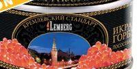 Gorbuscha-Lachskaviar von Lemberg
