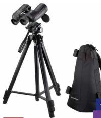 Astronomie-Fernglas NightExplorer von Bresser