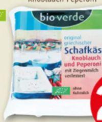 Bio-Schafkäse von bio-verde