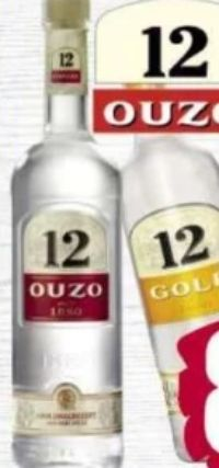Gold 12 von Ouzo