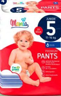Baby Pants von Mamia Babyartikel