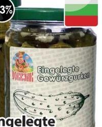Gewürzgurken von Dobrjak