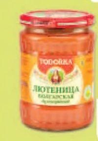 Gemüsepüree Lytenizha Bolgarskaja von Todorka