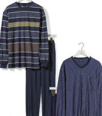 Herren-Schlafanzug von Ammann